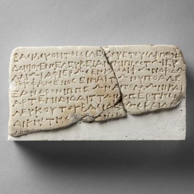 Suse à l'époque séleucide : une ville grecque