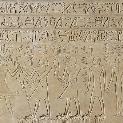 Stèle du chef des artisans, scribe et sculpteur Irtysen