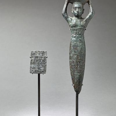 Clou et tablette de fondation au nom de Shulgi