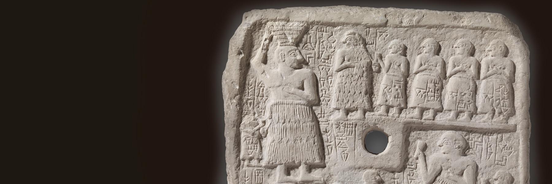 La Fonction Royale et codes de représentation dans l'Orient ancien