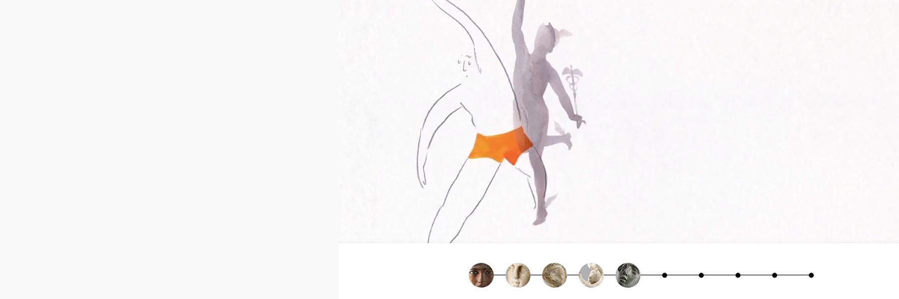 Dessin extrait du film d'animation