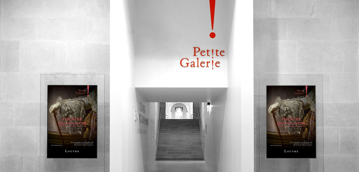 Photographie de l'entrée de la Petite Galerie