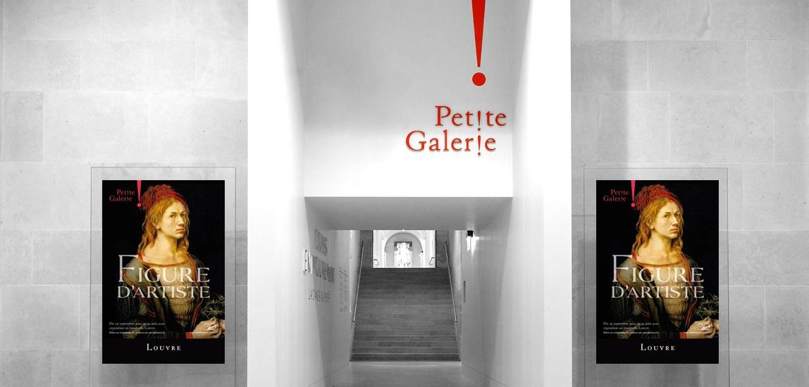 Entrée de la Petite Galerie